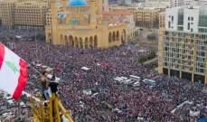حياد الدولة اللبنانيّة موجب ميثاقيّ تأسيسي