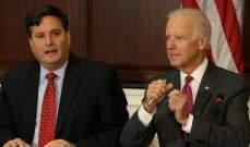 مسؤول أميركي كبير: رد إدارة بايدن على الهجوم الإلكتروني لن يقتصر على العقوبات