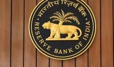الهند.. تخفيض الفائدة وضخ سيولة بـ 50 مليار دولار في النظام المالي