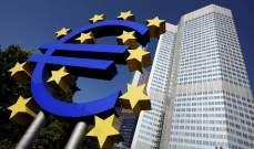 البنوك الأوروبية تشطب 60 ألف وظيفة في العام 2019