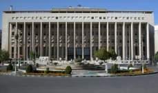 المركزي السوري رفع سعر صرف الدولار إلى 2515 ليرة سورية