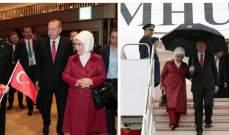 حقيبة زوجة أردوغان تتسبب بأزمة كبيرة بسبب سعرها!