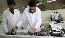"""السعودية: 7500 منشأة صغيرة ومتوسطة سُجلت في منصة """"فرصة"""""""
