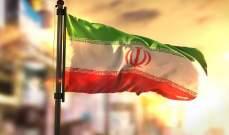 ايران:  الميزان التجاري يسجل فائضاً بمقدار 100 مليون دولار