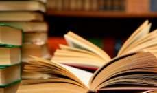 إليكم 4 مواقع إلكترونية مخصصة لبيع الكتب العربية
