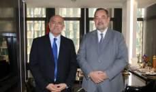 فهد استقبل سفير البرازيل: لإنضمام لبنان الى إتفاقية ميركوسور