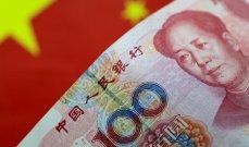 التنمية الآسيوي: 15.8 تريليون دولار حجم سوق السندات في الصين بنهاية الربع الأول