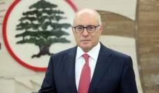 أبو سليمان: صندوق النقد الدولي وحده القادر على تأمين السيولة التي يحتاجها لبنان