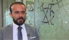 حمّود: عام 2020 شهد أسوأ وأصعب أزمة اقتصادية منذ الـ1975