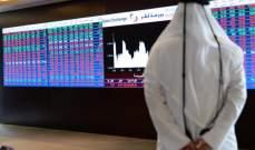 بورصة قطر تهوي بنحو 4 % دون 9000 نقطة