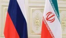 إيران تعلن قرب إلغاء تأشيرات دخول مواطنيها إلى روسيا