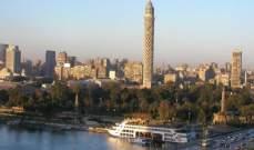 """""""هارفارد للتنمية الدولية"""" تتوقع نمو اقتصاد مصر بمتوسط 6.8% سنوياً حتى 2027"""