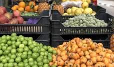 """جولة """"الإقتصاد"""" على الاسواق في رمضان: هل إرتفعت أم إنخفضت الأسعار؟"""