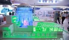الصين تبدأ بتشغيل مفاعل نووي من الجيل الثالث