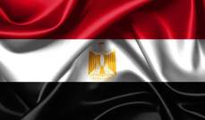 مصر تعتزم رفع الرسوم الجمركية لزيادة الموارد المالية