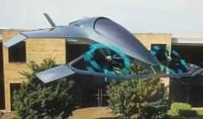 """""""سكودا"""" تطرح نسخا معدلة من """"Kodiaq"""" و""""أستون مارتن"""" تكشف عن سيارة طائرة"""
