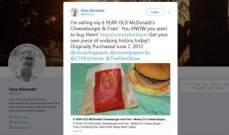 """وجبة """"ماكدونالدز"""" عمرها 6 سنوات للبيع على """"إي باي"""""""