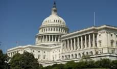الكونغرس: الدين العام الأميركي سيبلغ حوالي ضعفي الناتج الاقتصادي بحلول 2050