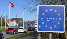الدنمارك تفرض إرتداء الكمامات فى الأماكن العامة
