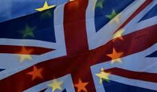 5.7 مليار دولار صرفتها بريطانيا خلال استعداداتها للخروج من الاتحاد الأوروبي