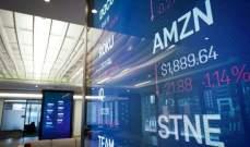إرتفاع محدود للأسهم الاوروبية في التعاملات الصباحية