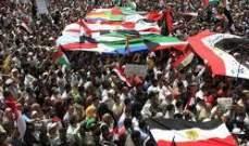 خسائر الربيع العربي 833 مليار دولار و 14.4 مليون لاجئ