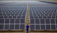 ايران تستهدف توليد 4 الاف ميغاواط كهرباء عبر الطاقات المتجددة