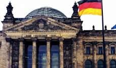 اقتصاد ألمانيا ينكمش بوتيرة قياسية بنسبة 9.7 % في الربع الثاني 2020
