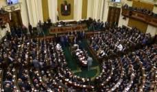 """15 مليار جنيه زيادة """"المصروفات الأخرى"""" في موازنة مصر"""