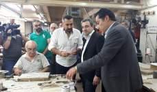 ابو فاعور بعد جولة على مصانع الاحذية في برج حمود: نعمل على اعادة استنهاضها