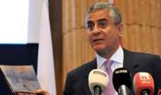 البنك الدولي يحث على إتاحة فرصة للقطاع الخاص المصري من خلال تمويل قيمته مليار دولار