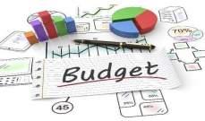 إيرادات الضريبة على القيمة المضافة انحدرت بنسبة 8%