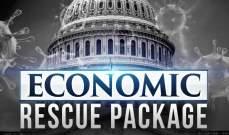 """الكونغرس الأميركي يقر مشروع قانون بـ 2 تريليون دولار لمواجهة """"كورونا"""""""