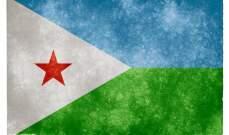 جيبوتي توقع 5 اتفاقيات استثمار مع الصين بقيمة 2.5 مليار دولار