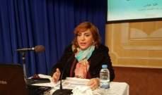 عباس: وزارة الاقتصاد قامت مؤخراً بضبط مستودعَين كبيرين لتعبئة المواد المغشوشة