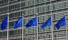ارتفاع المؤشرات الأوروبية مع استمرار الدعم الحكومي