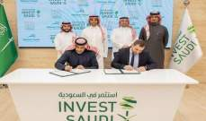 السعودية وفرنسا توقعان على إتفاقية في مجال الطاقة المتجددة