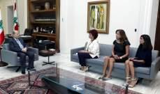 الرئيس عون يطّلع من نقيبة الممرضين والممرضات على واقع القطاع