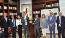 """""""مصرف الإعتماد اللبناني"""" وبلدية بيت مري يطلقان خدمة """"بلديات Online"""""""