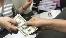ما مصير قروض اللبنانيين في حال تم تحرير سعر صرف الليرة؟