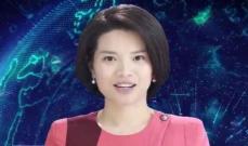 الصين تكشف عن مذيعة تعمل بالذكاء الاصطناعي