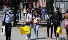 خلال عام الجائحة.. المستهلكون الأوروبيون يدخرون 700 مليار يورو إضافية