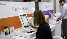 """""""مايكروسوفت"""" تختبر نظام تصويت إلكتروني مضاد للقرصنة"""