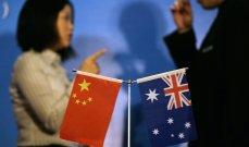 الحكومة الأسترالية تتقدم بشكوى ضد الصين لدى منظمة التجارة بسبب الرسوم الجمركية