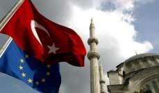 مسؤول: الاتحاد الأوروبي يستورد نصف الصادرات التركية