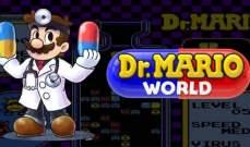 """""""نينتندو"""" تطلق لعبة """"دكتور ماريو ورلد"""" للجوالات الذكية"""