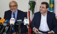 أبو فاعور وشهيب يمنعان سفر الموظّفين في وزارتي الصناعة والتربية على حساب الخزينة