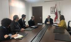 بطيش بحث مع وفد من البنك الدولي تطوير برنامج الاقتصاد الرقمي في لبنان