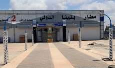 ليبيا تفتح مجالها الجوي أمام الطيران المدني الدولي