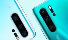 """ما هي ميزات هاتف """"Huawei P40 Pro"""" الجديد؟"""